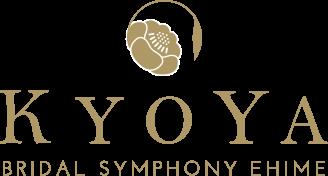 KYOYA BRIDAL SYMPHONY EHIME